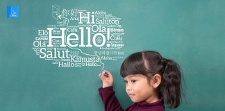 ทักษะภาษาต่างประเทศ