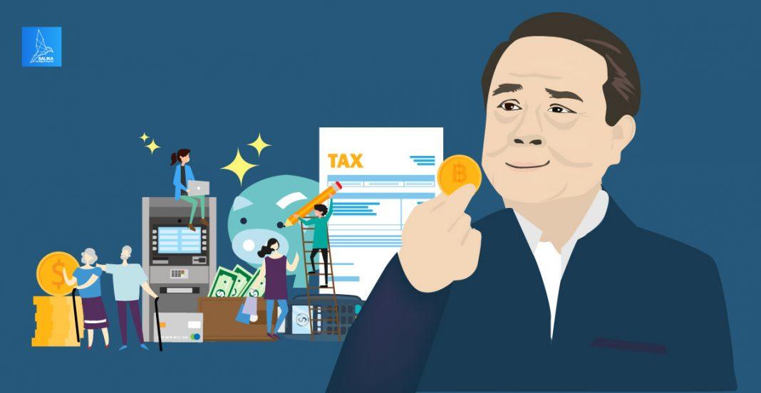 สิทธิลดหย่อนภาษี ปี 2563
