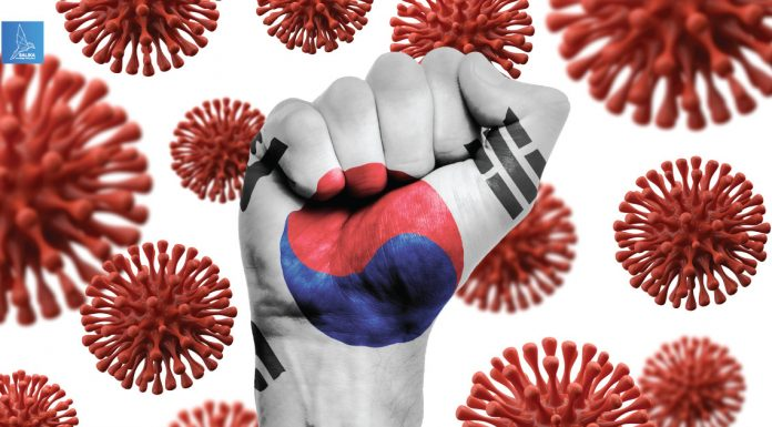 เกาหลีไต้รับมือ COVID-19